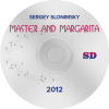 Master and Margarita 2012, SD (DVD)