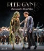 Peer Gynt 2018, Vienna HD (Blu-ray)