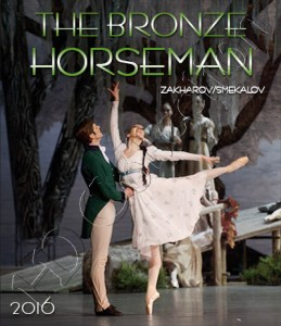 The Bronze Horseman, St. Petersburg 2016 HD (Blu-ray)