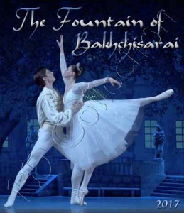 The Fountain of Bakhchisarai, St. Petersburg 2017 SD (DVD)