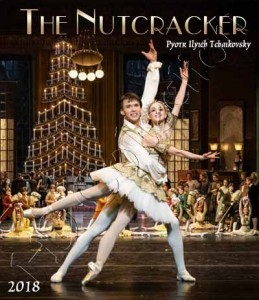 The Nutcracker Dec 2018, Vienna SD (DVD)